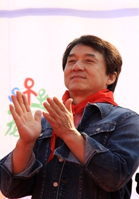 CHINA JACKIE CHAN CHARITY